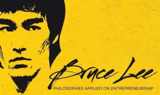 bruce-lee-philosophies-entrepreneurship